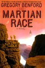 Gregory Benford's Martian Race