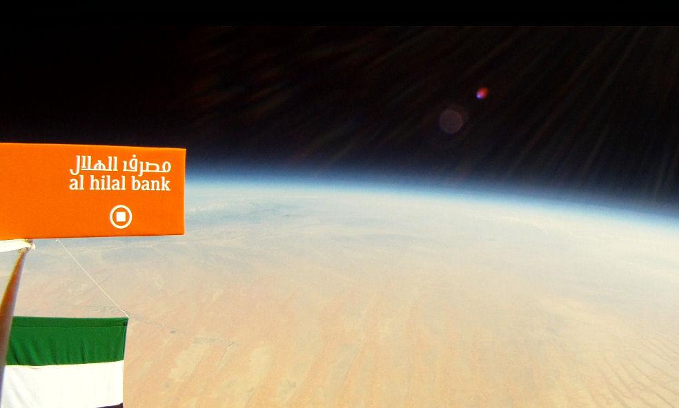 UAE_BankBanner